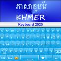 Khmer Language Keyboard
