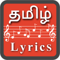 Tamil Song Lyrics (Tamil Lyrics)