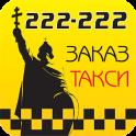 Такси Альянс 222222 Белгород