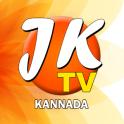 JK TV Kannada
