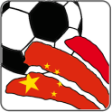 Info Chinese Super League