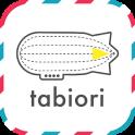 旅のしおり -tabiori- 旅行のスケジュール共有