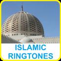 Islamic Ringtones Ramadan 2018