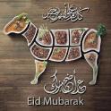 Happy Eid al-Adha images 2019 FREE