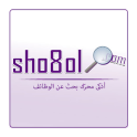 sho8ol Jobs in Lebanon and Arab countries