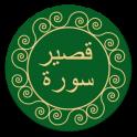 Short Surahs & Dhikr(Zikr)