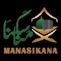 Manasikana