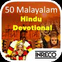 50 Malayalam Hindu devotional