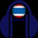 Thai Siam Radio