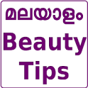 Beauty tips In Malayalam
