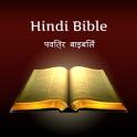 Hindi Holy Bible