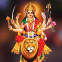 Devi Upasana Audio