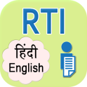 RTI hindi english