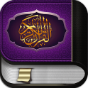 El Corán sin internet