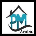 PMP Arabic Exam Simulator