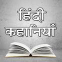Hindi Kahaniya (kids Kahaniya)