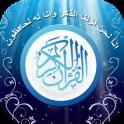 English Quran King Fahad
