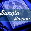 Bangla Bayanat