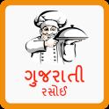 Gujarati recipe