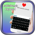 arabic to bangla keyboard 2018