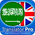 Arabic - English Translator ( Text to Speech )