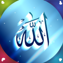 Allah Live Wallpapers