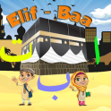 Alif-Baa For Kids