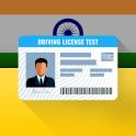 India Driving License (DMV) Test