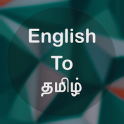 English To Tamil Translator Offline and Online