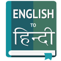 English to Hindi Translator - Hindi Dictionary