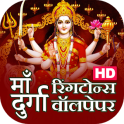 Maa Durga Ringtones Wallpapers