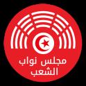 ARP Tunisia