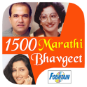 1500 Top Marathi Bhavgeet