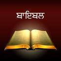 Punjabi Bible