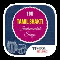 100 Tamil Bhakti Instrumentals