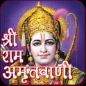 Ram Amritwani