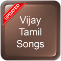 Vijay Tamil Songs