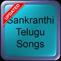 Sankranthi Telugu Songs
