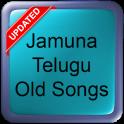 Jamuna Telugu Old Songs