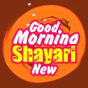 Good Morning Shayari New