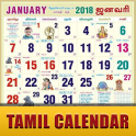 Tamil Calendar 2018