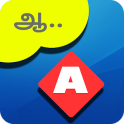 Spoken English Through Tamil - Talk English Tamil