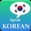 Learn Korean || Speak Korean (Offline) || Free