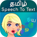 Tamil Speech to Text