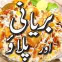 Biryani Pulao Recipes in Urdu - Chicken Mutton Veg