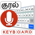Tamil Voice Typing Keyboard