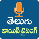 Telugu Speech to Text- Telugu Typing Keyboard