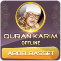 qari abdul basit full quran offline