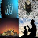 Allah Songs اللہ گانے