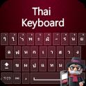 Thai Keyboard 2020